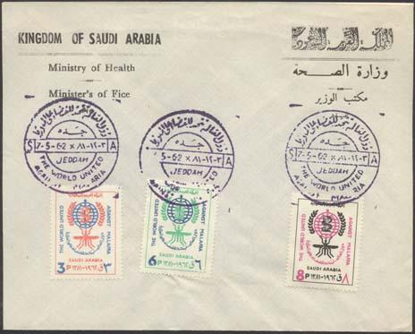 Malaria on Stamps Collection - SaudiArabia_252_254